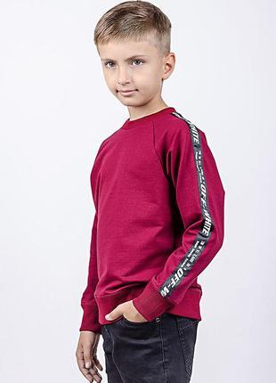 Джемпер футболка длинный рукав реглан с лампасами