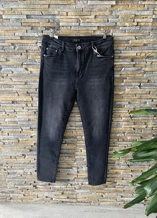 Темно-сірі джинси , великі розміри