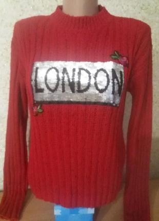 Тёплый свитерок с двусторонним узором