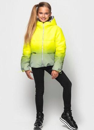 Хит! супер модная светоотражающая куртка