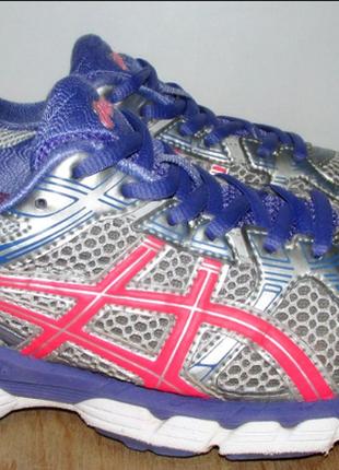 Крутые кроссовки для бега