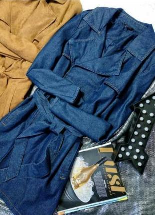 Тренч джинсовый