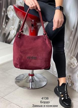 Большая сумка-мешок натуральная замша кожзам