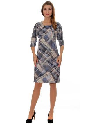 Супер удобное трикотажное платье большого размера # kamelia