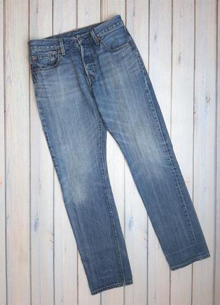 💥1+1=3 брендовые женские прямые джинсы levis 501 оригинал, размер 44 - 46
