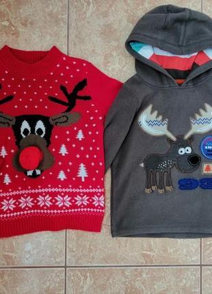 Стильный набор: теплая флисовая кофта флиска и нарядный свитерок deers