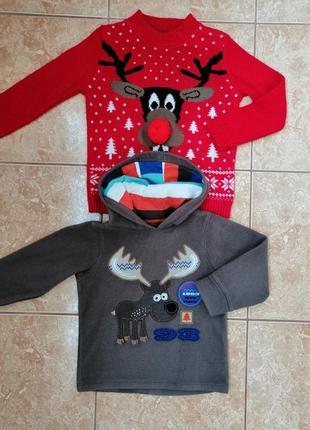 Стильный набор: теплая флисовая кофта флиска и нарядный свитерок deers5 фото