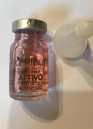Антивозрастная сироватка для лица
