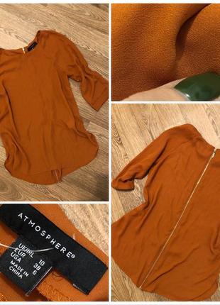 Терракотовая блуза
