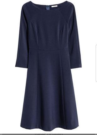Темно синее платье миди h&m