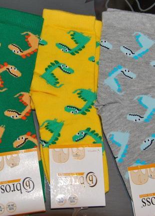 Демисезонные носки 1-3, 3-5, 5-7, 7-9, 9-11 лет bross бросс динозавр турция