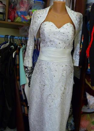 Свадебное короткое платье .длинна миди