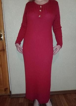 Трикотажное платье макси