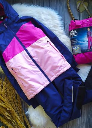 Термо костюм , зимний лыжный комплект куртка и штаны