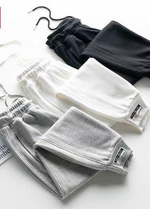 Спортивные штаны трехнить на флисе