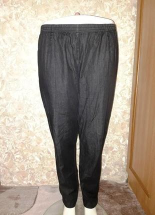 Тонкие джинсы джоггеры размер 30 ультра батал