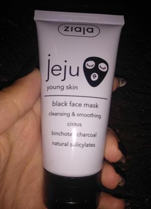 Ziaja jeju черная маска для лица