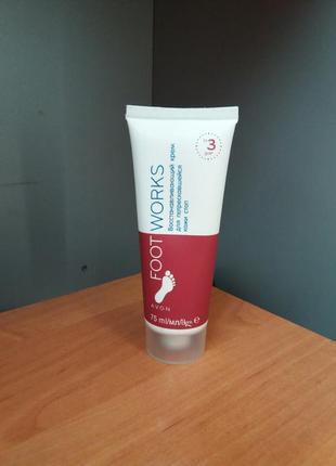 -45% восстанавливающий крем для потрескавшейся кожи стоп footworks avon эйвон ейвон