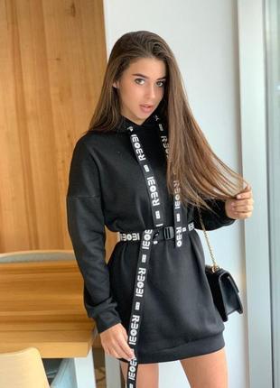 Платье толстовка женское чёрное