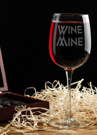 """Бокал для вина """"wine mine"""" 420 мл (5455)"""