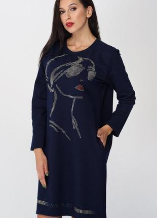 Платье осеннее прямого силуэта италия