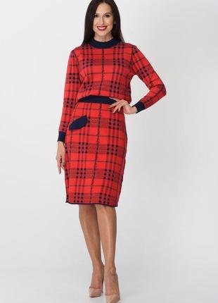 Шикарный костюм юбка и кофточка италии с люрексовой нитью люкс качество