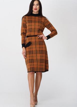 Шикарный костюм классический юбка и кофточка италия с люрексовой нитью