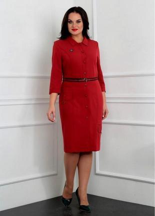 Белорусский трикотаж! белорусские платья! беларусь!платье, р. 50, 52