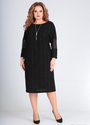 Белорусский трикотаж! белорусские платья! беларусь! шикарное ,нарядное платье, р.62