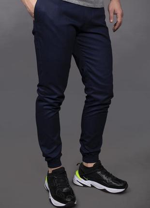 Штаны мужские карго синие