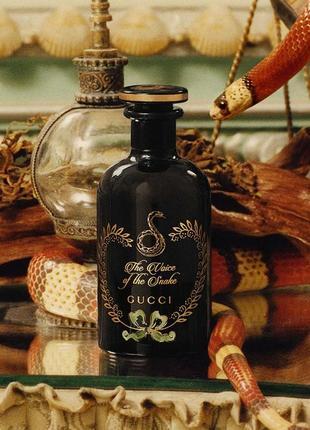Gucci  the alchemist's garden: the voice of the snake парфюмерная вода 100 ml 🔥sale🔥