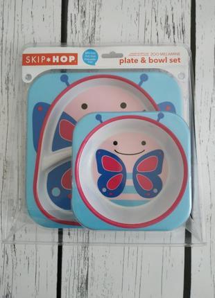 Набор посуды skip hop