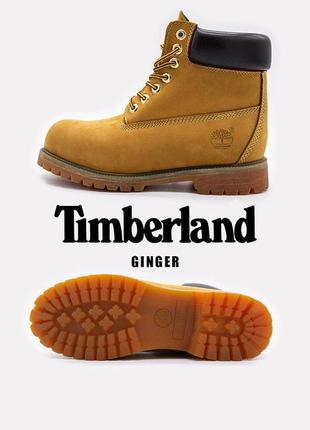 Шикарные женские ботинки timberland ginger ( термо) 😃( осень евро-зима)
