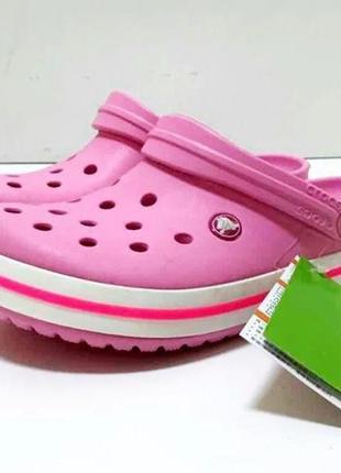 Crocs crocband clog  женские сабо crocs розовые сабо crocs