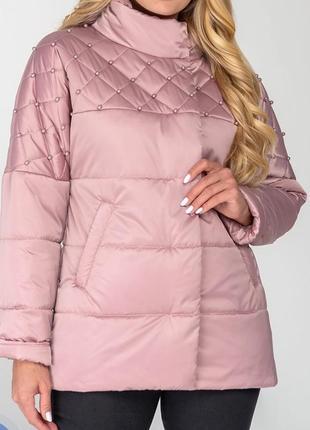 Очень женственная куртка на осень