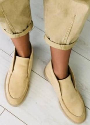 Замшевые высокие туфли