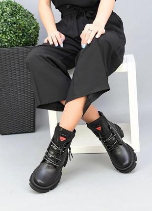 Ботинки =step кожа 36-41