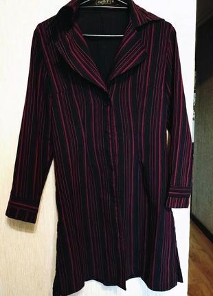 Длинный пиджак с поясом