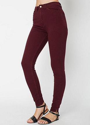 Модные скинни джинсы штаны на высокой талии цвета марсалы