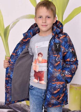 Мега крутая теплая удлиненная деми куртка для подростка 116-164 рост
