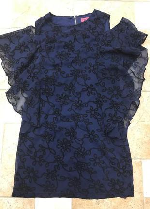 Нарядное платье boohoo