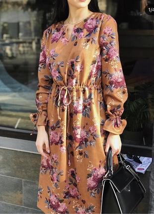 Платье virna. ua