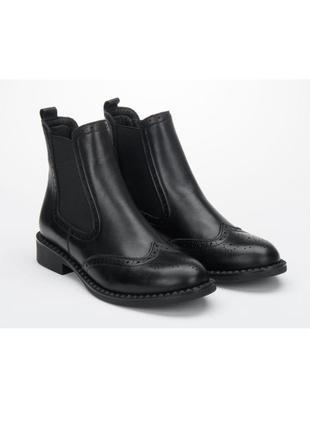 Ботинки челси estro