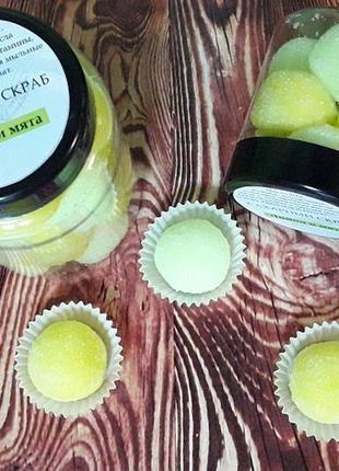 Сахарный скраб шарики мята и лимон 150 г.
