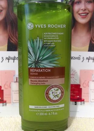 Бальзам-крем для волос питание и восстановление ив роше yves rocher код 61731