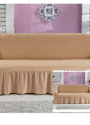 Чехол/накидка на диван