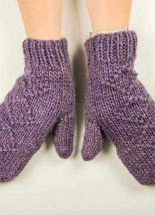 Вязаные шерстяные рукавицы