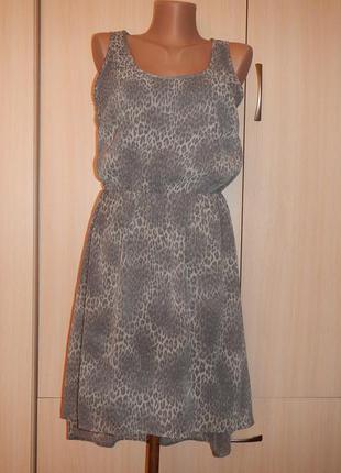 Платье only р.38