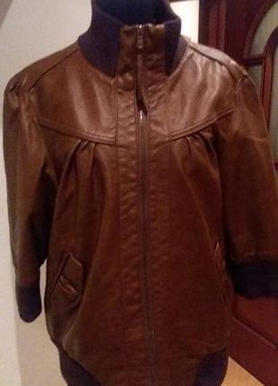 Куртка ветровка жакет коричневая atmosphere раз.18
