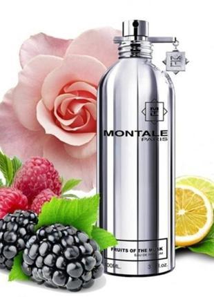 Montale/пробник/фруктові парфуми/духи/парфюми